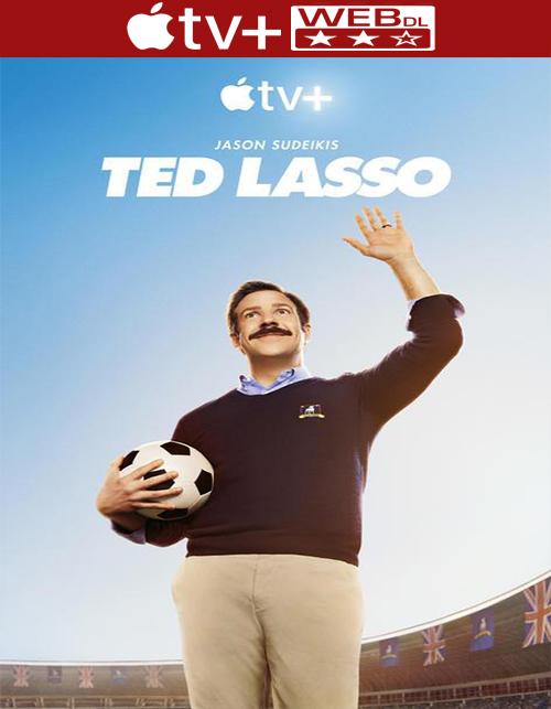 مسلسل Ted Lasso مترجم كامل
